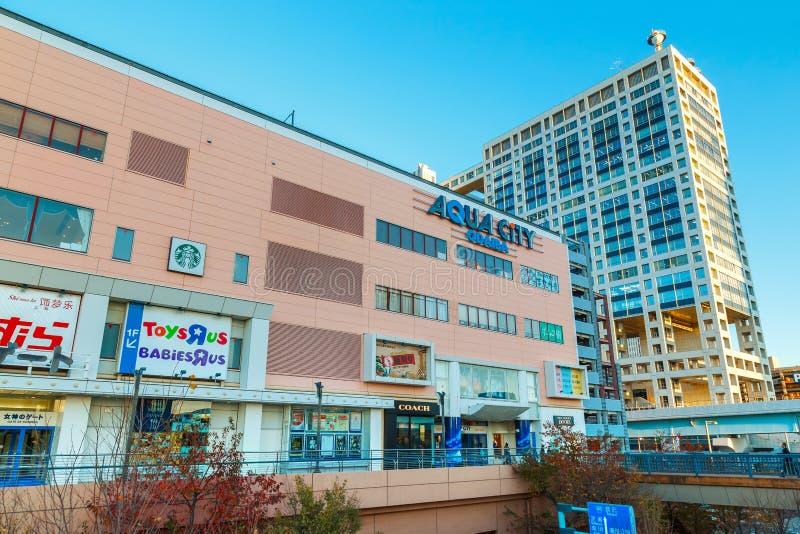 Alameda de compras de Aquacity en Odaiba, Tokio fotos de archivo