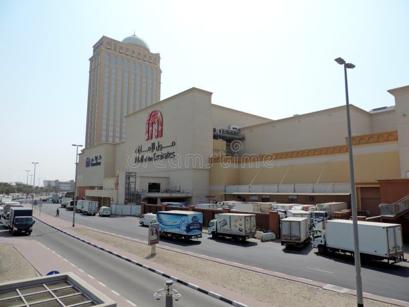 Alameda de los emiratos fotografía de archivo libre de regalías
