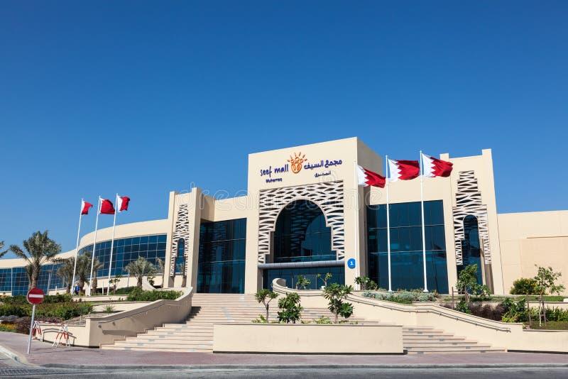 Alameda de Seef em Muharraq, Barém imagem de stock
