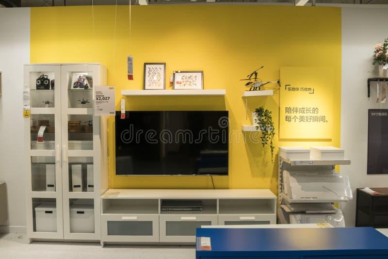 Alameda de Shenzhen IKEA, originando de uma corrente n?rdica do armaz?m, vende a mob?lia montada e igualmente fornece artigos do  imagens de stock royalty free