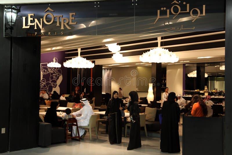 Alameda de Villaggio en Doha, Qatar imagenes de archivo