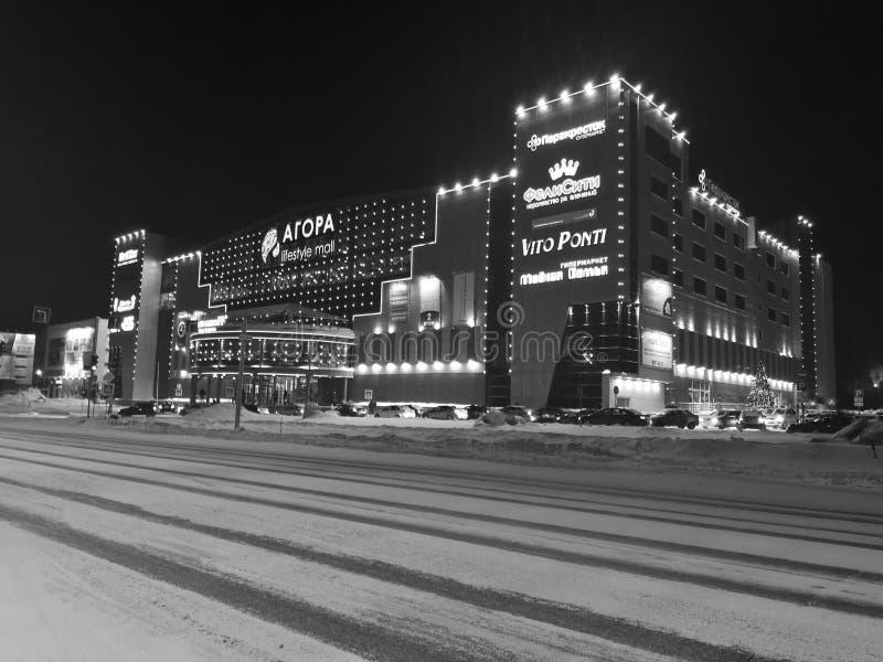 Alameda del ágora, Surgut, Rusia fotos de archivo