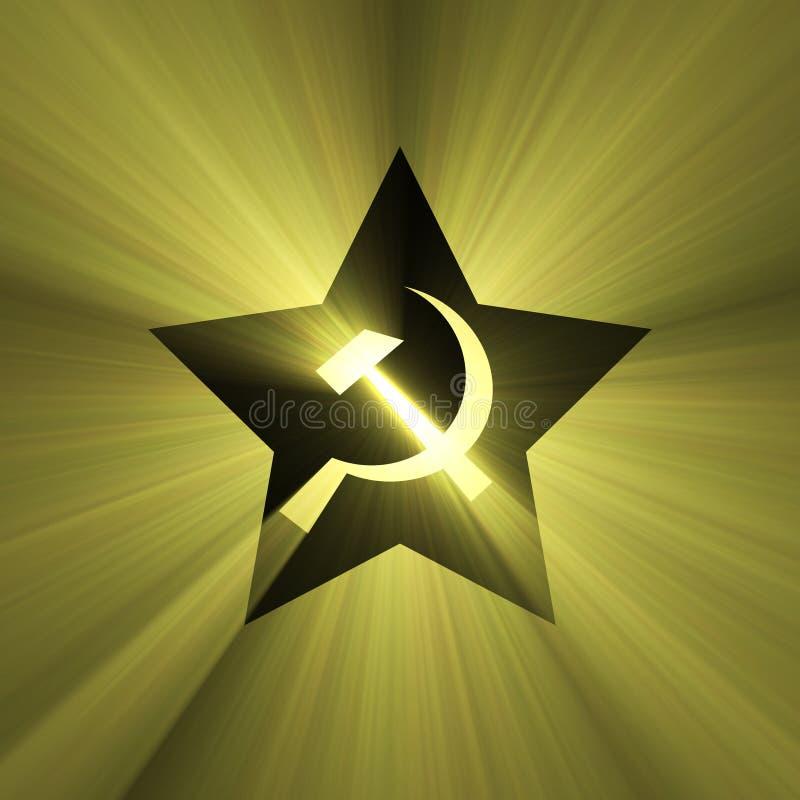 Alargamento soviético da luz do símbolo da estrela ilustração royalty free