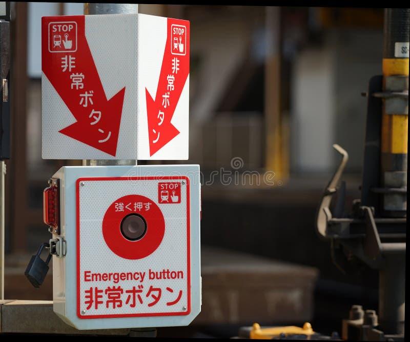 Alarmknopf des Bahnübergangs von Japan lizenzfreie stockfotografie