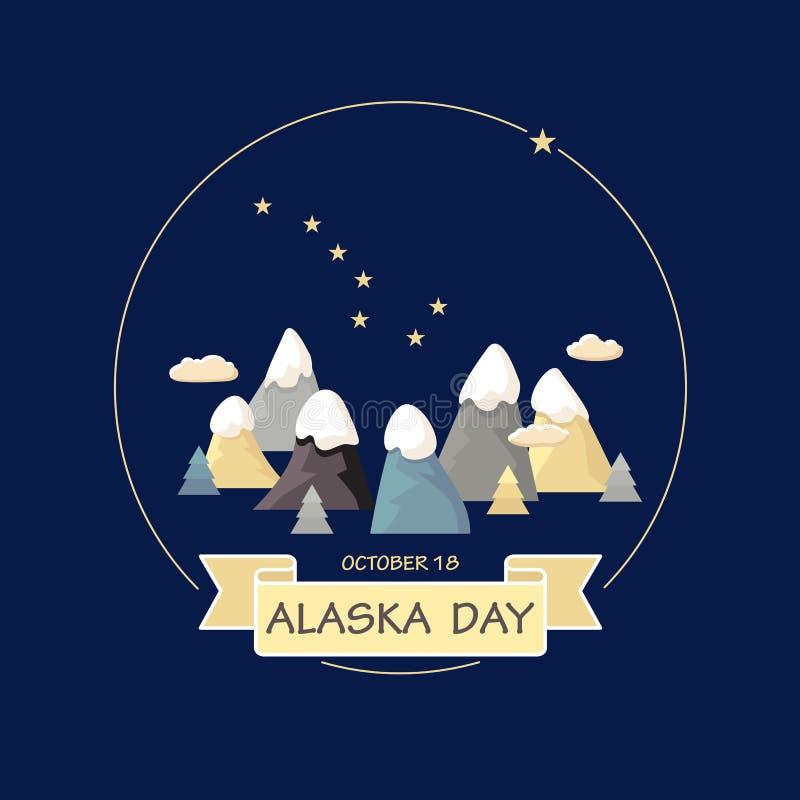 Alaska dag vektor Berg konstellation Ursa Major vektor illustrationer
