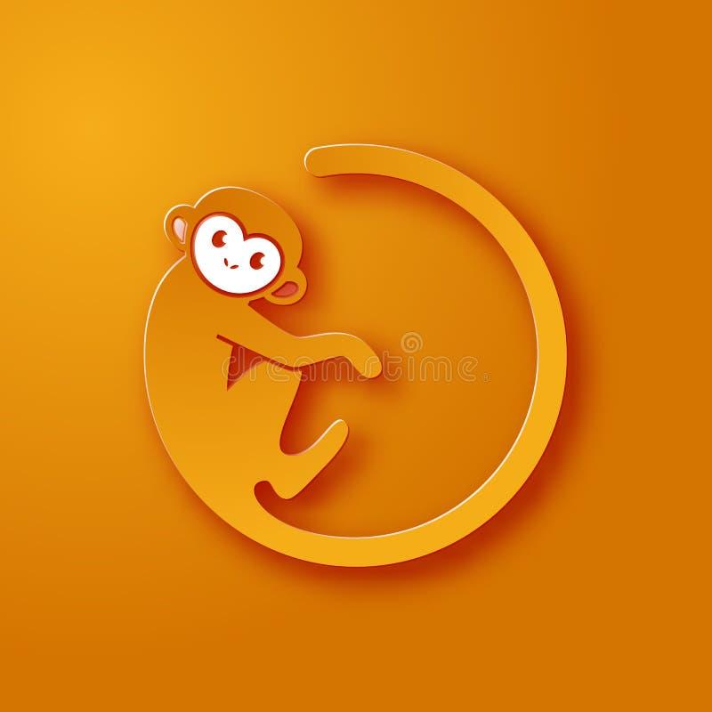 Albern Sie Logo in einer Form eines Kreises auf gelbem Hintergrund, neues Jahr 2016, Vektorillustration herum stock abbildung
