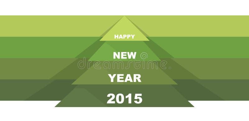 Albero di nuovo anno felice illustrazione vettoriale