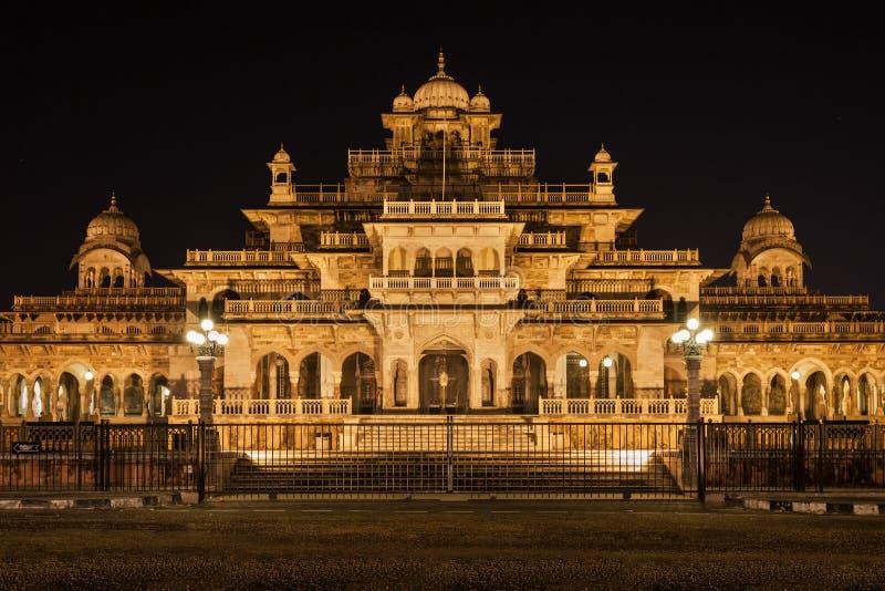 Albert Hall (musée central), Jaipur image libre de droits