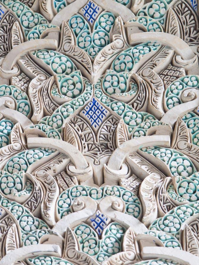 Alcázar de Sevilla, España fotografía de archivo