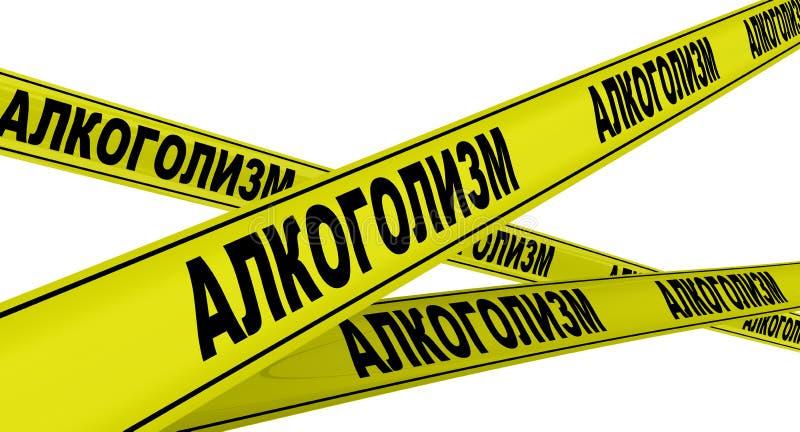 alcoolisme Dispositifs avertisseurs jaunes illustration libre de droits