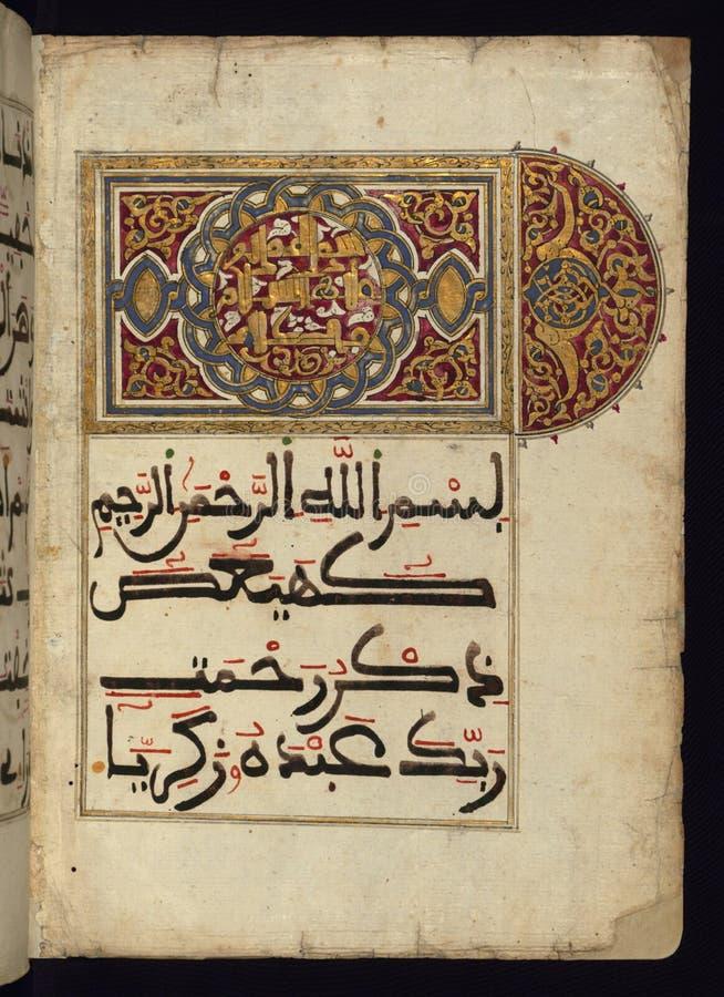 Alcorão do manuscrito iluminado, página iluminada do incipit com o headpiece inscreido com o título de capítulo para rato Maryam  foto de stock