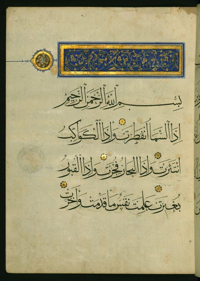 Alcorão do manuscrito iluminado, Walters Art Museum Ms W 562, fol 13a foto de stock royalty free