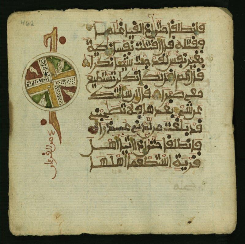 Alcorão do manuscrito iluminado, Walters Art Museum Ms W 853 Mim, fol 462a foto de stock royalty free