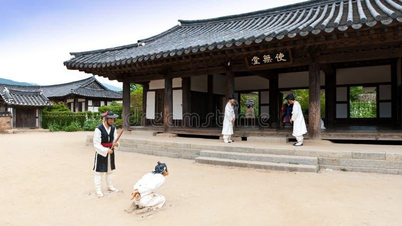 Aldea de Nagan en el Sur Corea fotos de archivo libres de regalías