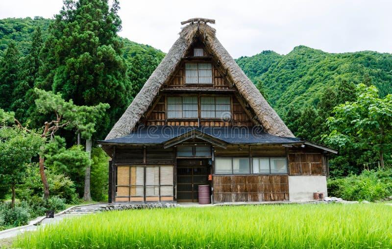 Aldea japonesa tradicional fotografía de archivo libre de regalías