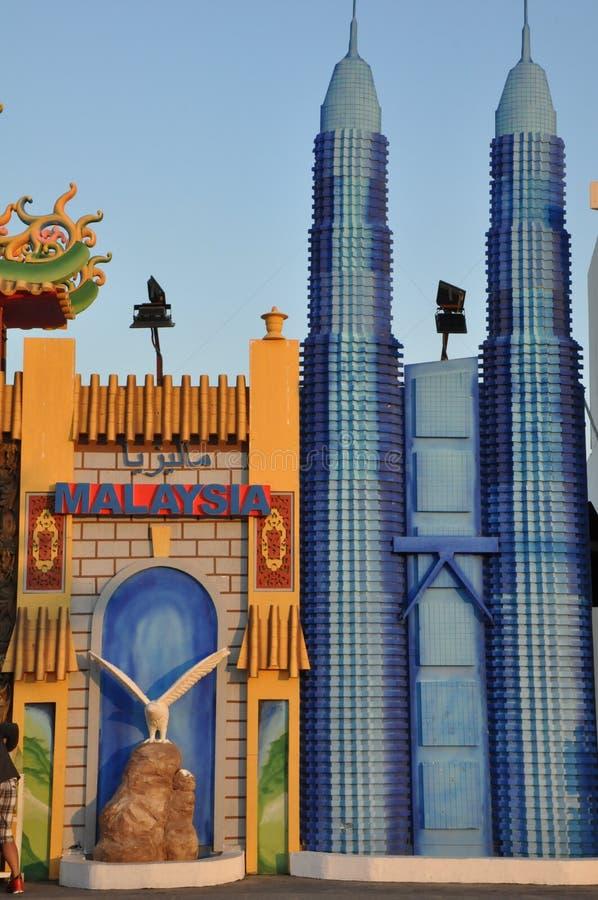 Aldeia global em Dubai, UAE fotos de stock royalty free