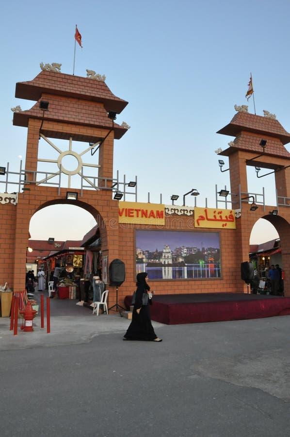 Aldeia global em Dubai, UAE fotos de stock