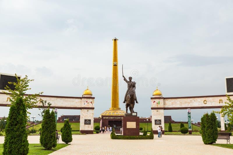 Aleia da glória em Grozny, na república chechena, e no museu o fotos de stock royalty free