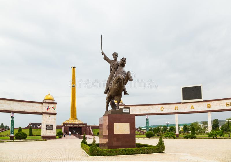 Aleia da glória em Grozny, na república chechena, e no museu o imagens de stock royalty free