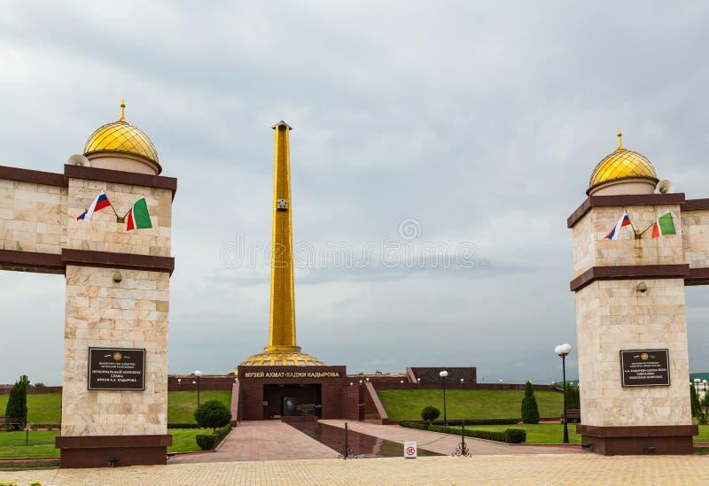 Aleia da glória em Grozny, na república chechena, e no museu o foto de stock royalty free