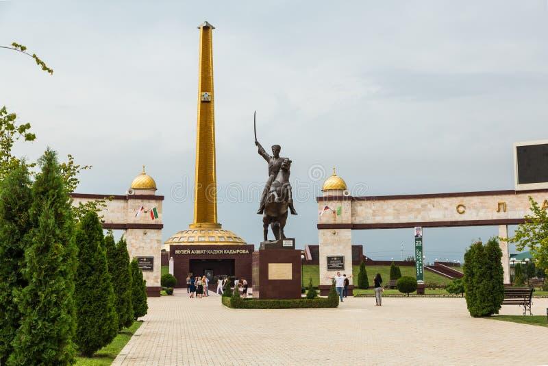 Aleia da glória em Grozny, na república chechena, e no museu o fotos de stock