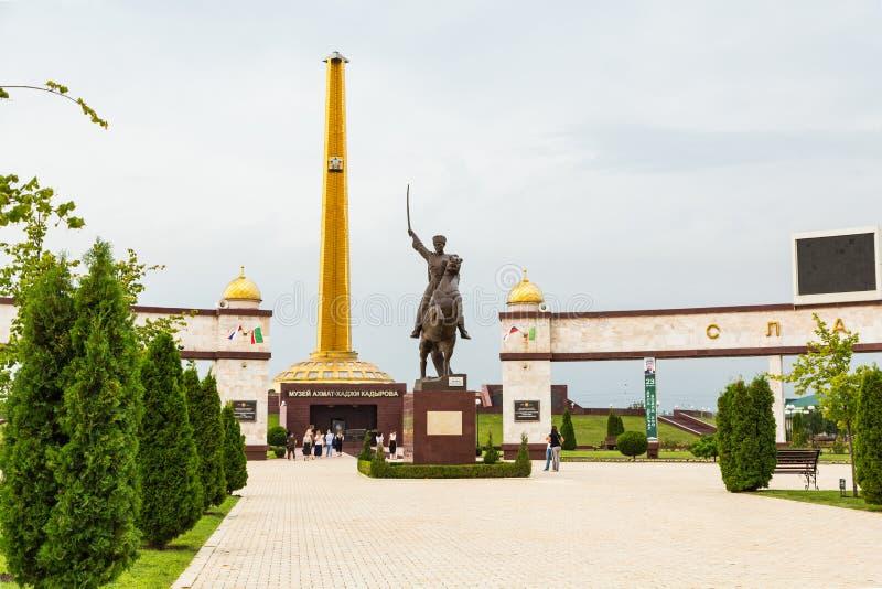 Aleia da glória em Grozny, na república chechena, e no museu o fotografia de stock royalty free