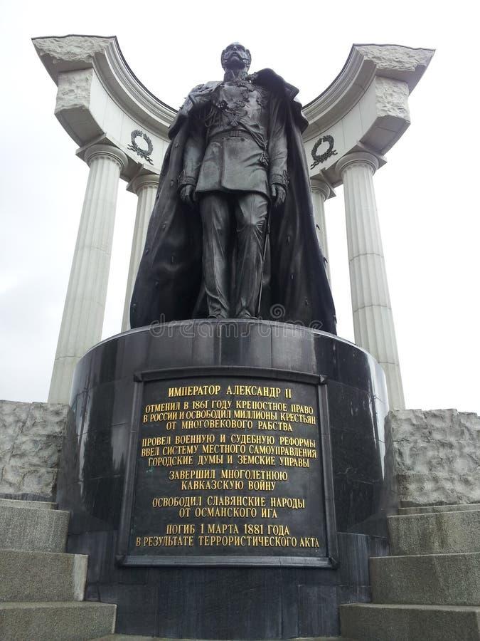 Aleksander ii cesarz wszystkie Russia zdjęcia royalty free