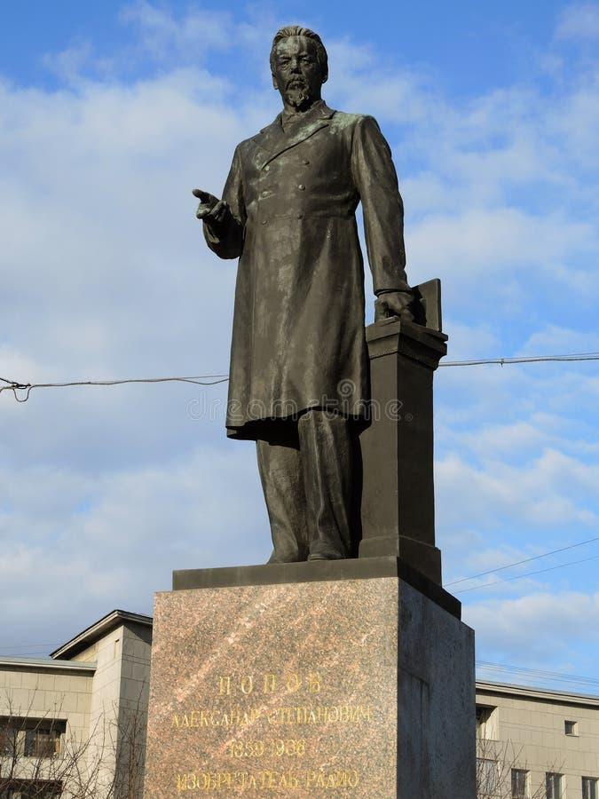 Aleksander Stepanovich Popov, nowator radio zdjęcie stock