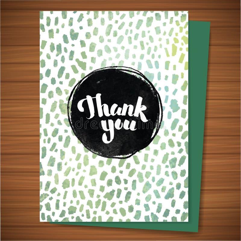 Aletta di filatoio di lerciume di calligrafia Iscrizione della spazzola dell'acquerello per la stampa, carta, invito Carta lumino illustrazione di stock
