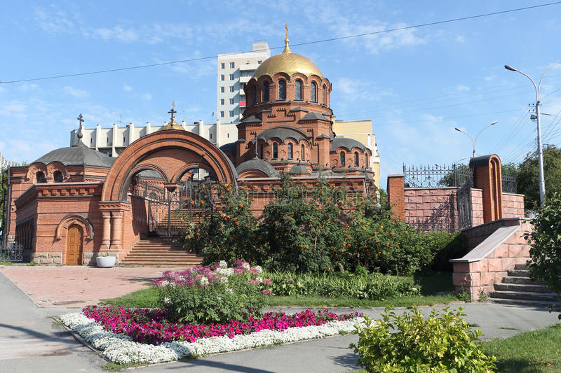 Alexander Nevski cathedral in Russia. In Novosibirsk stock photos