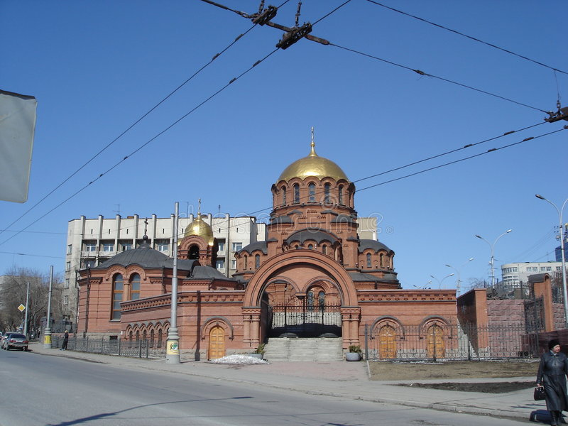Novosibirsk -Alexander nevskiy cathedral in royalty free stock photo