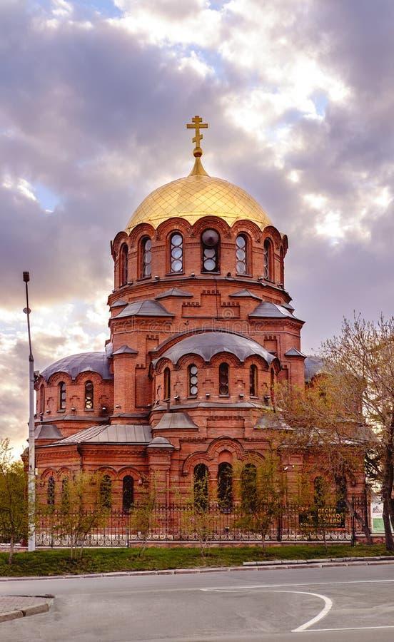 Alexander Nevsky Cathedral es la catedral ortodoxa en Novosibirsk, Rusia fotografía de archivo libre de regalías