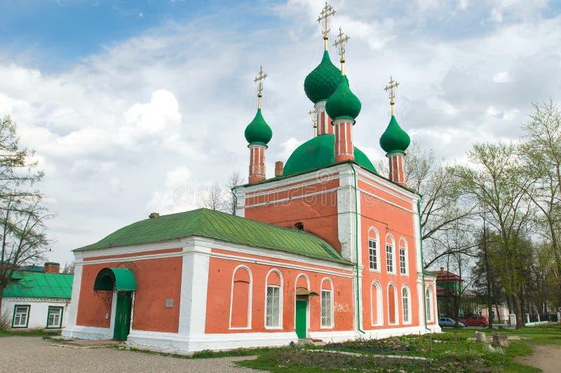 Alexander Nevsky Church fotos de stock royalty free