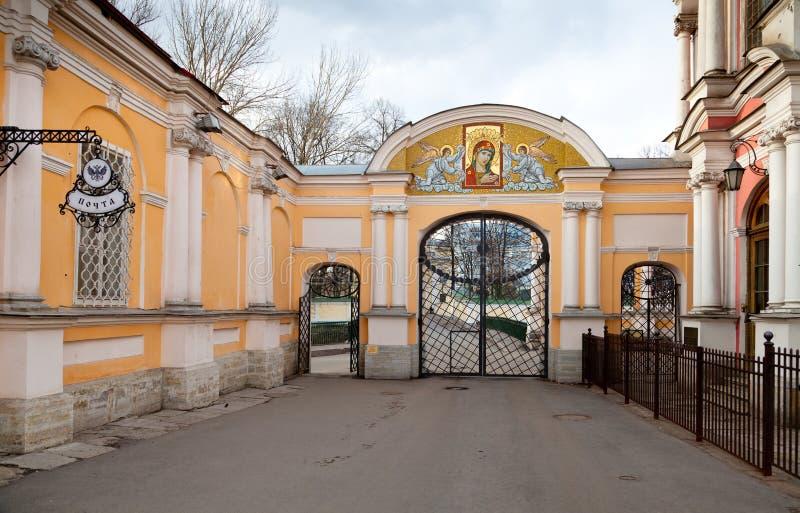 Alexander Nevsky Monastery foto de stock