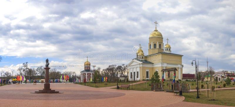 Alexander Nevsky Park in Buigmachine, Transnistria stock fotografie