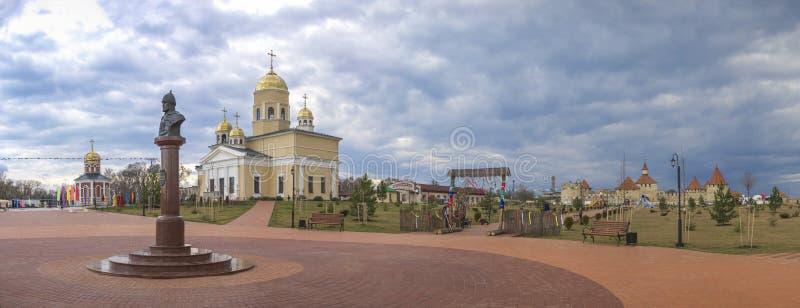 Alexander Nevsky Park in Buigmachine, Transnistria royalty-vrije stock foto