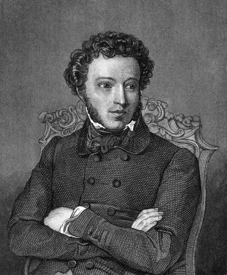 Alexander Pushkin royaltyfri bild