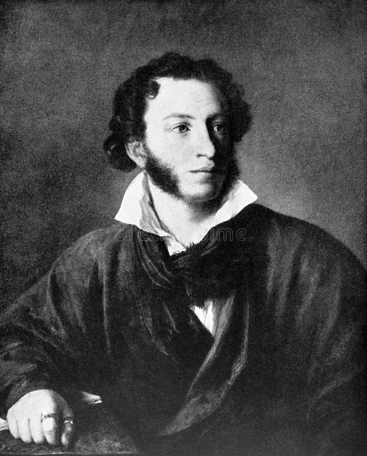Alexander Pushkin stockbilder