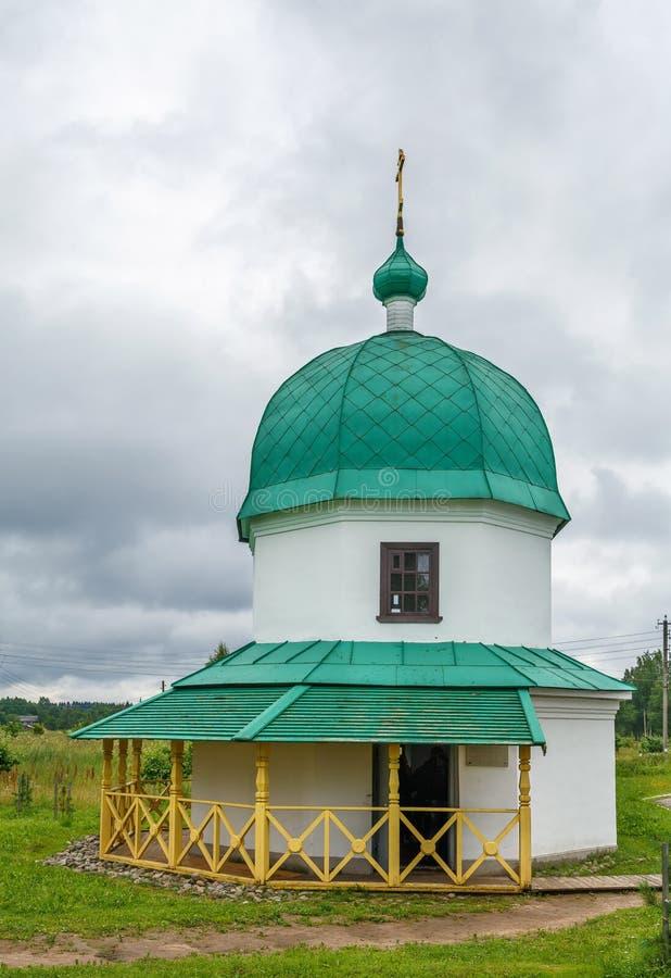 Alexander--Svirskykloster, Russland stockfotos