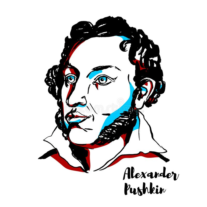 Alexandre Pushkin illustration de vecteur