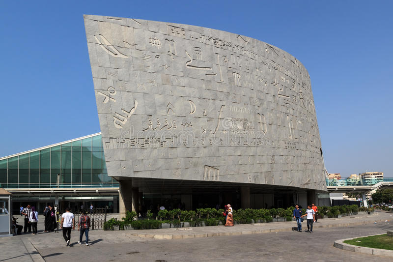 ALEXANDRIA, ÄGYPTEN - 16. SEPTEMBER 2014: Eingang stockbild