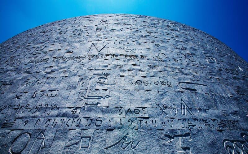 alexandria biblioteka Egypt obraz stock