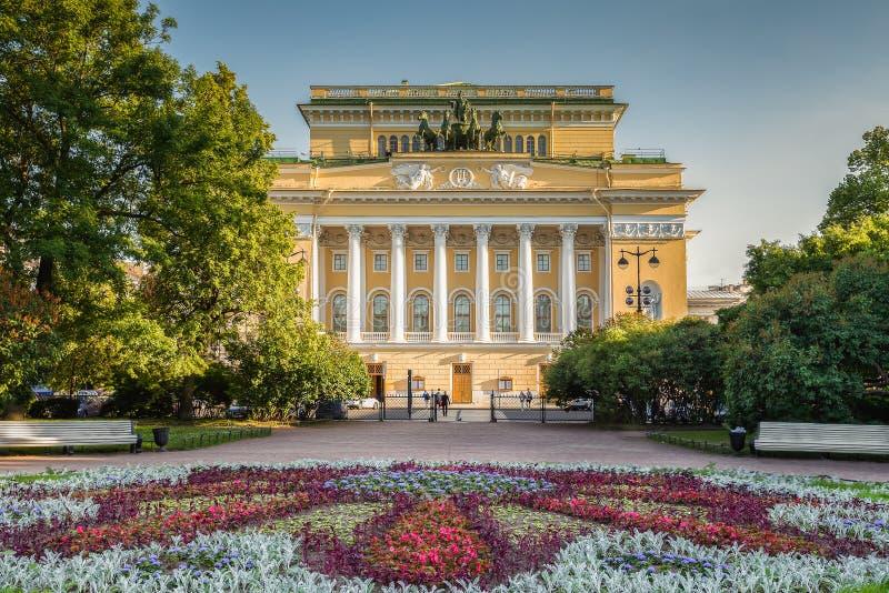 Alexandrinskytheater in Heilige Petersburg stock foto's