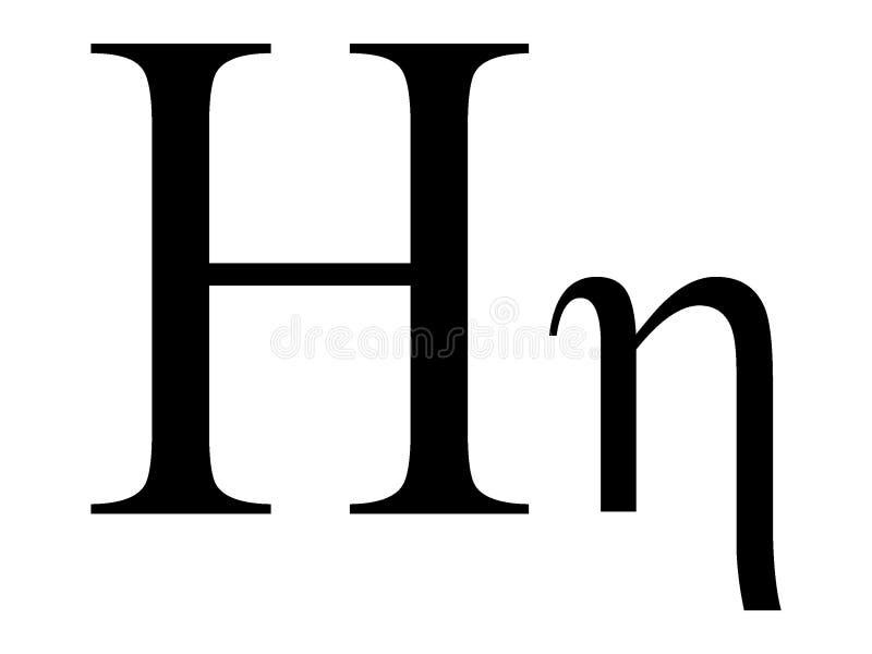 Alfabet grecki listowy Eta royalty ilustracja
