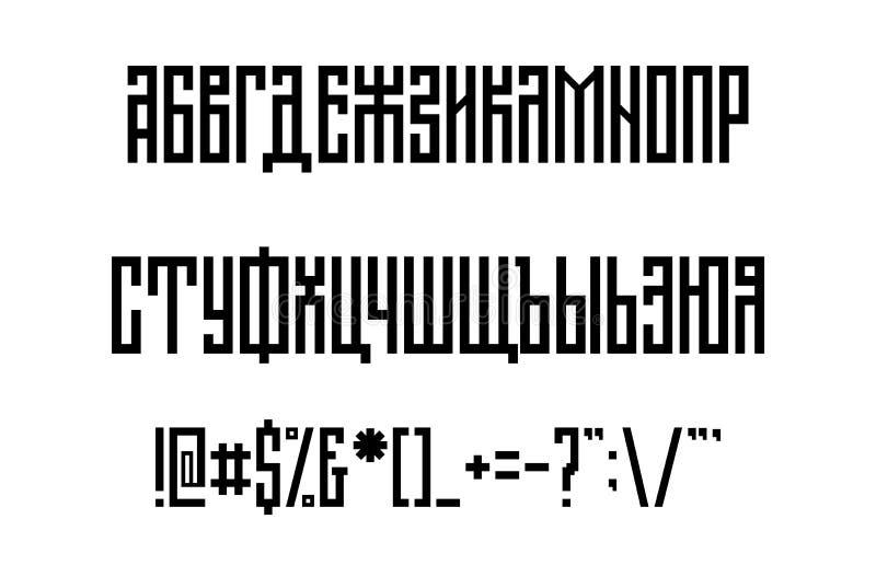 alfabet wskaźnika matrycy niebieski cyrillic wektor ilustracyjny Set listy, liczby i specjalni symbole dla twój projekta uppercas ilustracja wektor