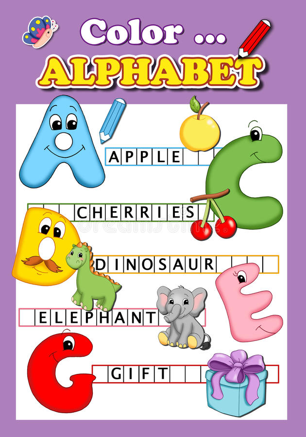 alfabetfärg vektor illustrationer