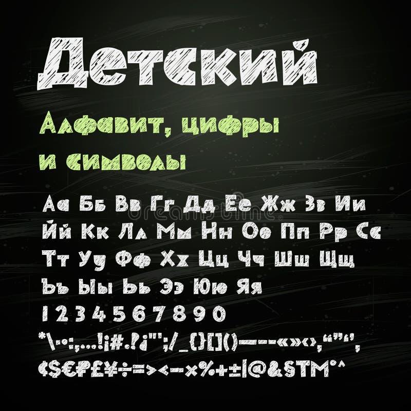 Alfabeto adrawing de la tiza rusa, números, símbolos stock de ilustración
