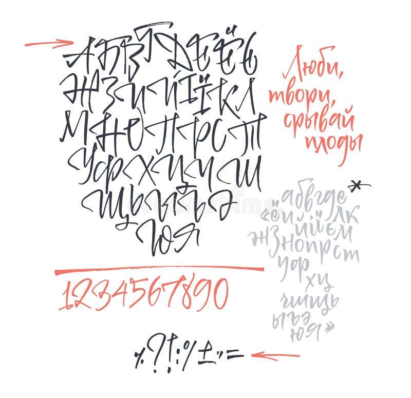 Alfabeto calligrafico russo ed ucraino Contiene le lettere minuscole e maiuscole, i numeri ed i simboli speciali illustrazione vettoriale