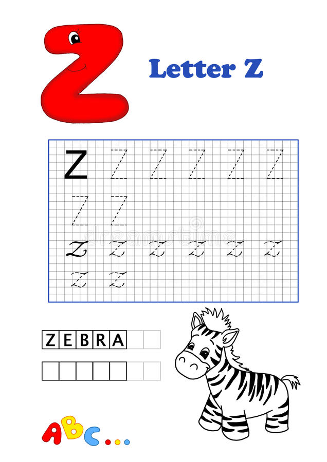 Alfabeto, Cebra Imagen de archivo