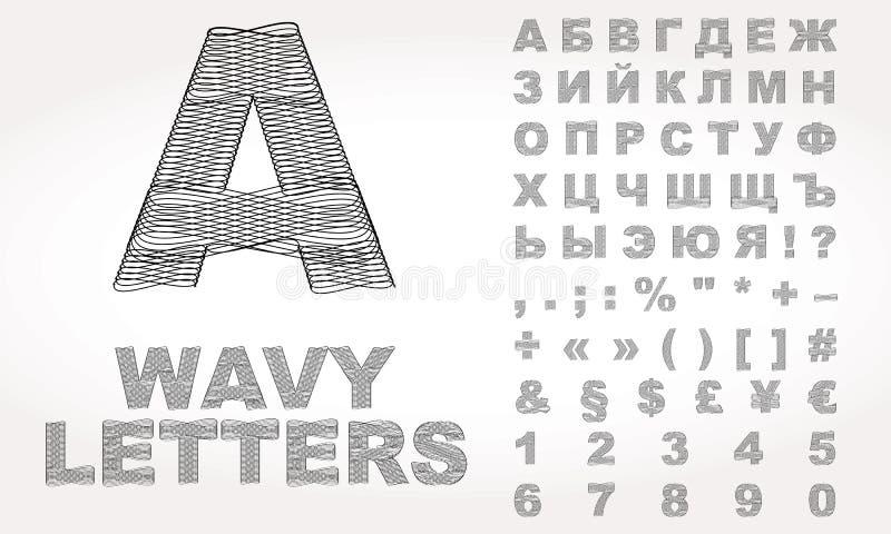 Alfabeto cirílico con efecto ondulado ilustración del vector